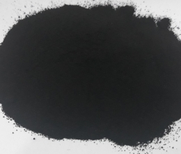 HUMIC ACID P85 SHINNING POWDER